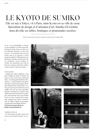 Adresses secrètes Kyoto, L'Express Dix, Lydia Bacrie, Sumiko Oé-Gottini, design, artisanat d'art, septembre 2019, numéro spécial, voyages, Go-en