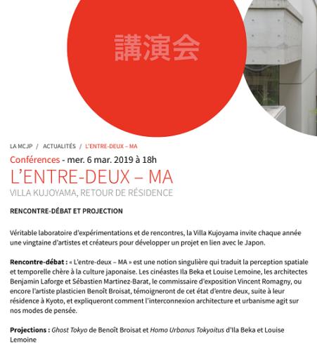 Sumiko Oé-Gottini conférences, talk, rencontres débats