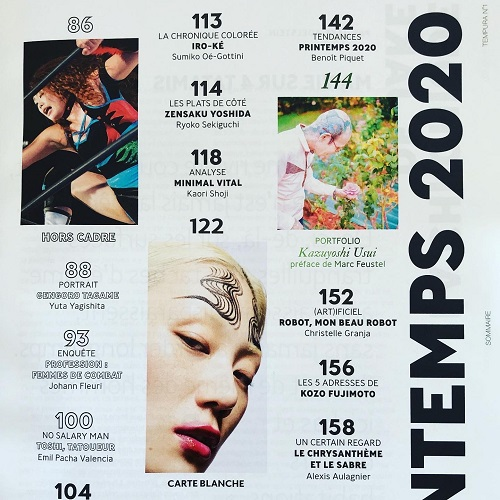 TEMPURA, Sumiko, couleur, chronique colorée, iro-ké, énergie des couleurs, synesthésie, magazine, Japon